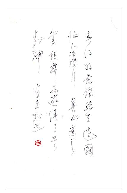 5李克松.jpg