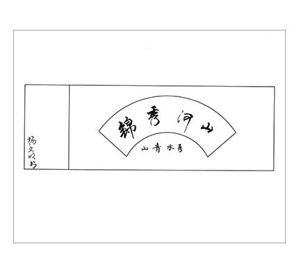 13杨文明.jpg